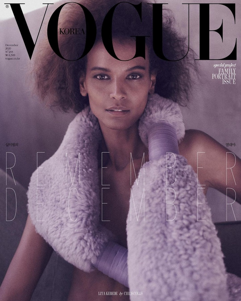 Liya Kebede Embraces Elegant Fashions for Vogue Korea