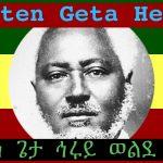 Tribute to Blatten Geta Herouy Wolde Selassie 1878 -1939 ፀሎተ ፍታት ለብላቴን ጌታ ህሩይ at Bath Abbey 18.09.21